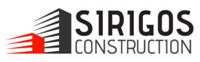 ΣΥΡΙΓΟΣ ΓΙΑΝΝΗΣ | ΚΑΤΑΣΚΕΥΕΣ – ΑΝΑΚΑΙΝΙΣΕΙΣ Logo